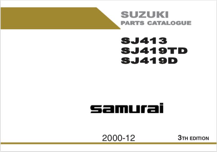 suzuki-samurai-diesel-manual.png