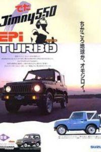 be53c07c6afc2a6089909bd356551053--suzuki-jimny-japanese-cars.jpg